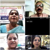 Marathi Bhasha Gaura Deen