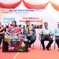 unnati 2020 inaguration